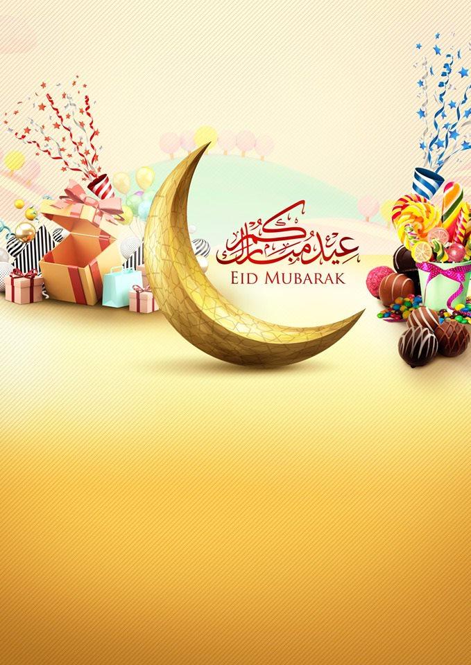 عروض كارفور السعودية فى العيد